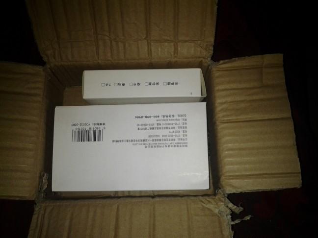 JiaYu G2 (MTK6577) 1Gb RAM